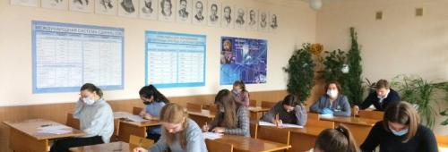 В Майском районе 14 ноября 2020 года дан старт муниципальному этапу всероссийской олимпиады школьников