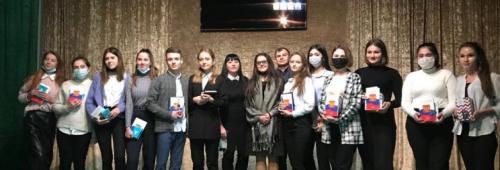Интеллектуально-правовая игра «Молодежь и закон»